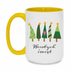 Two-toned mug 450ml Five Christmas trees happy holidays
