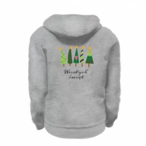 Kid's zipped hoodie % print% Five Christmas trees happy holidays