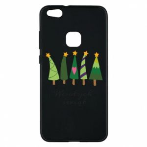 Huawei P10 Lite Case Five Christmas trees happy holidays