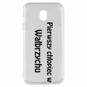 Phone case for Samsung J3 2017 The first boy in Walbrzych