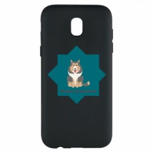Phone case for Samsung J5 2017 Dog