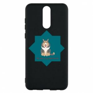 Phone case for Huawei Mate 10 Lite Dog