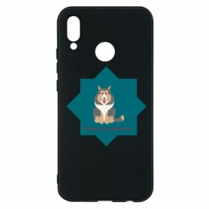 Phone case for Huawei P20 Lite Dog