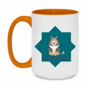 Two-toned mug 450ml Dog