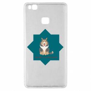 Huawei P9 Lite Case Dog