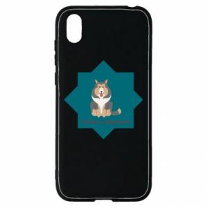 Huawei Y5 2019 Case Dog
