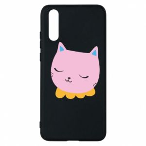 Phone case for Huawei P20 Pink cat - PrintSalon