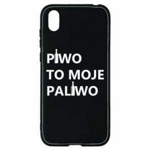 Etui na Huawei Y5 2019 Piwo to moje paliwo, z butelkami
