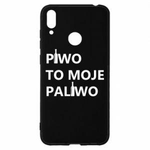 Etui na Huawei Y7 2019 Piwo to moje paliwo, z butelkami