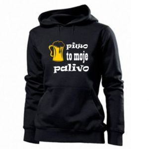Women's hoodies Beer is my fuel - PrintSalon
