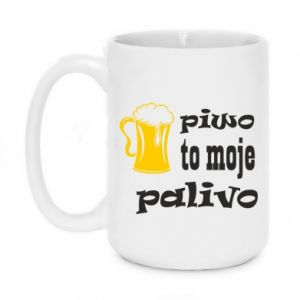 Mug 450ml Beer is my fuel - PrintSalon