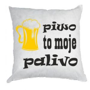 Pillow Beer is my fuel - PrintSalon