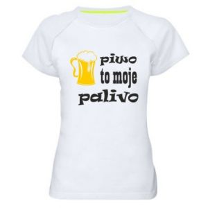 Women's sports t-shirt Beer is my fuel - PrintSalon