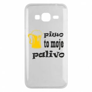 Phone case for Samsung J3 2016 Beer is my fuel - PrintSalon