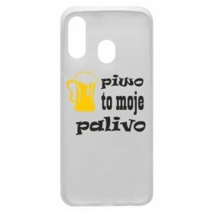 Phone case for Samsung A40 Beer is my fuel - PrintSalon