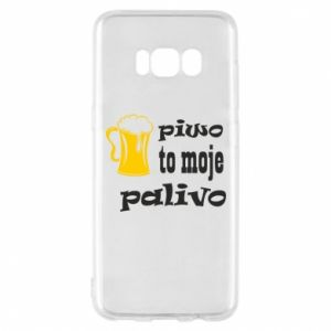 Phone case for Samsung S8 Beer is my fuel - PrintSalon