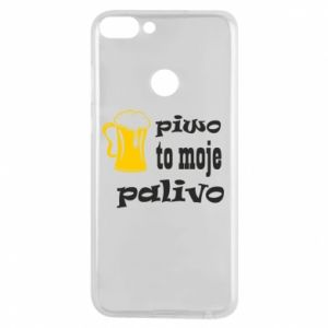 Phone case for Huawei P Smart Beer is my fuel - PrintSalon
