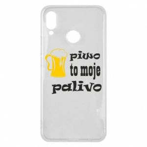 Phone case for Huawei P Smart Plus Beer is my fuel - PrintSalon
