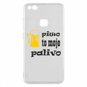 Phone case for Huawei P10 Lite Beer is my fuel - PrintSalon