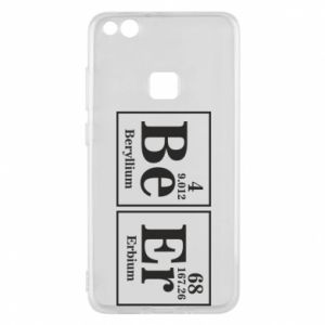 Phone case for Huawei P10 Lite Beer