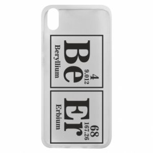 Phone case for Xiaomi Redmi 7A Beer