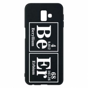 Phone case for Samsung J6 Plus 2018 Beer