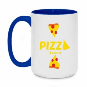 Kubek dwukolorowy 450ml Pizza lover