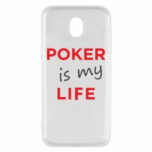 Samsung J5 2017 Case Poker is my life