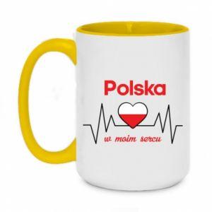 Kubek dwukolorowy 450ml Polska w moim sercu