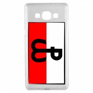 Etui na Samsung A5 2015 Polska Walcząca i flaga Polski