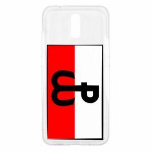 Etui na Nokia 2.3 Polska Walcząca i flaga Polski
