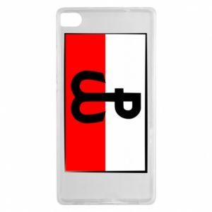 Etui na Huawei P8 Polska Walcząca i flaga Polski