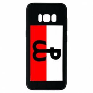 Etui na Samsung S8 Polska Walcząca i flaga Polski
