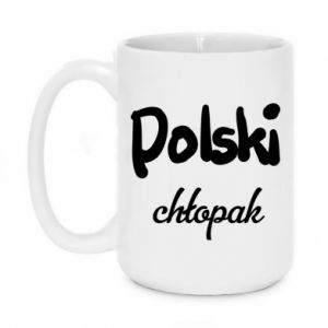 Mug 450ml Polish boy - PrintSalon