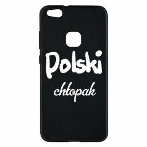 Phone case for Huawei P10 Lite Polish boy - PrintSalon