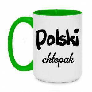 Kubek dwukolorowy 450ml Polski chłopak