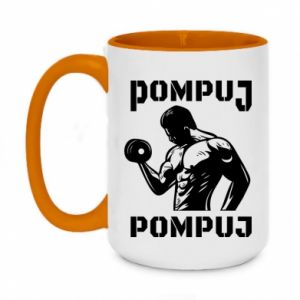 Two-toned mug 450ml Pump your muscles
