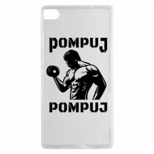 Huawei P8 Case Pump your muscles