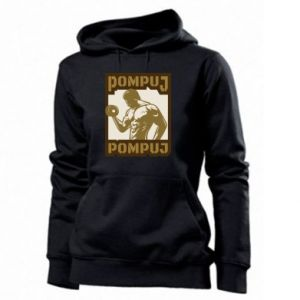 Women's hoodies Pump your muscles