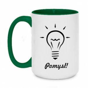 Two-toned mug 450ml Idea