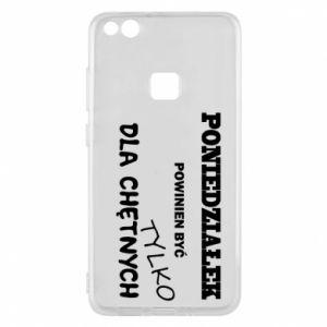 Phone case for Huawei P10 Lite Monday should be ... - PrintSalon