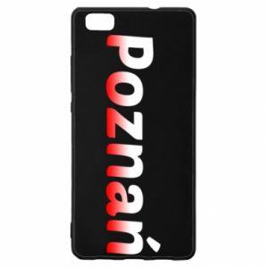 Huawei P8 Lite Case Poznan