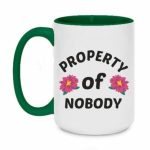 Kubek dwukolorowy 450ml Property of nobody