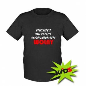 Dziecięcy T-shirt Przystojny, mądry, wspaniały – wolny