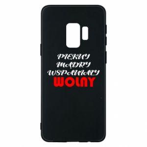Etui na Samsung S9 Przystojny, mądry, wspaniały – wolny