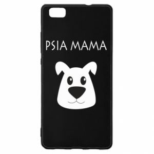 Huawei P8 Lite Case Dogs mother