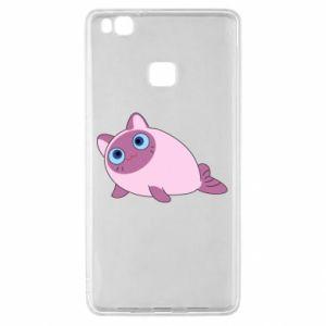Etui na Huawei P9 Lite Purple cat mermaid