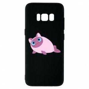 Etui na Samsung S8 Purple cat mermaid