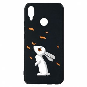 Phone case for Huawei P Smart Plus Rabbit looks at the leaves - PrintSalon