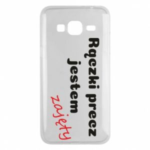 Phone case for Samsung J3 2016 I'm not free...